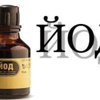 Тонкости использования йода и нашатыря для удаления волос