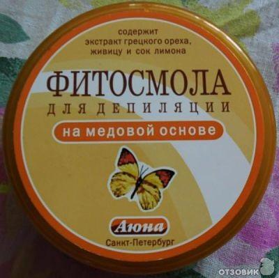 фитосмола